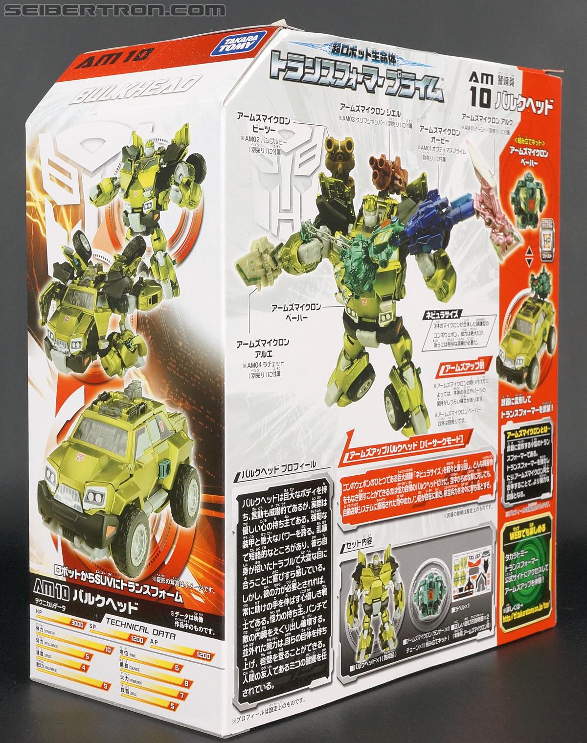 Transformers Arms Micron Bulkhead (Image #16 of 185)