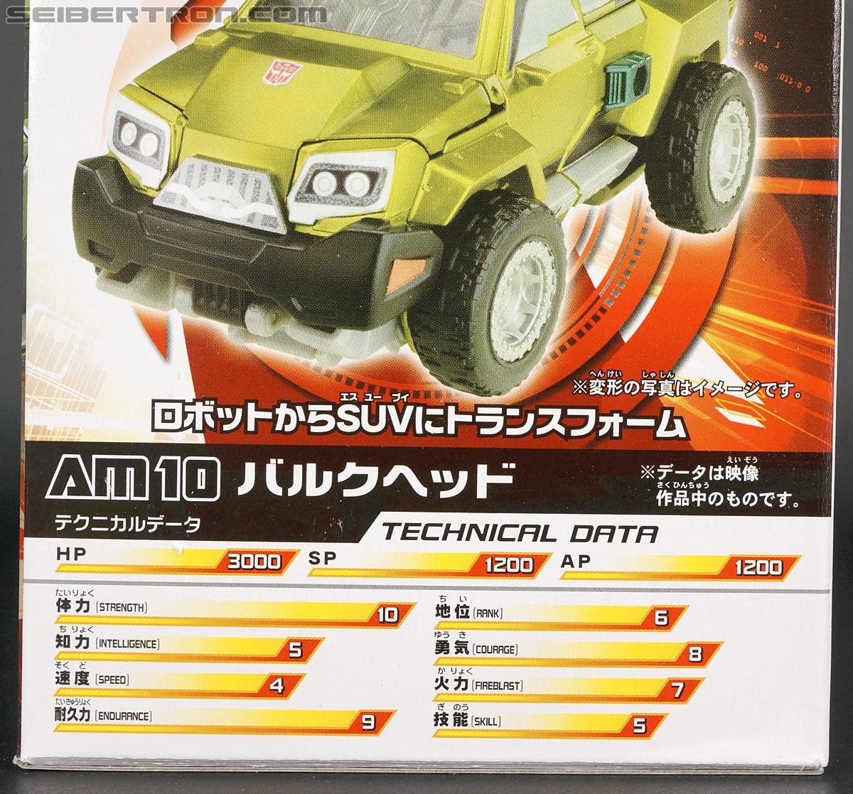 Transformers Arms Micron Bulkhead (Image #19 of 185)