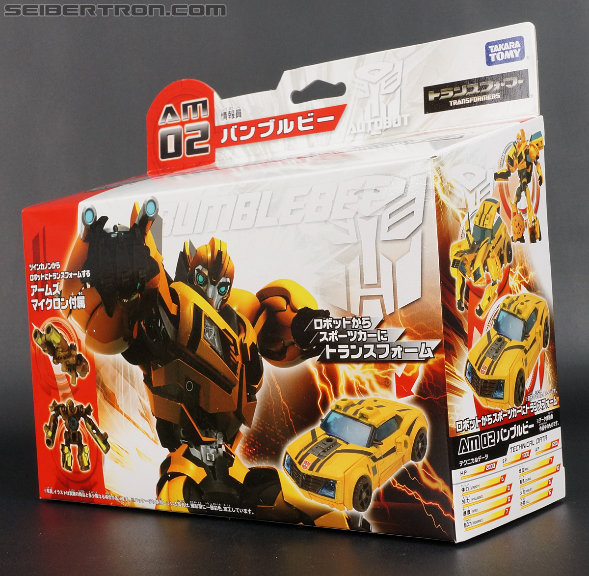 Transformers Arms Micron Bumblebee (Image #20 of 202)