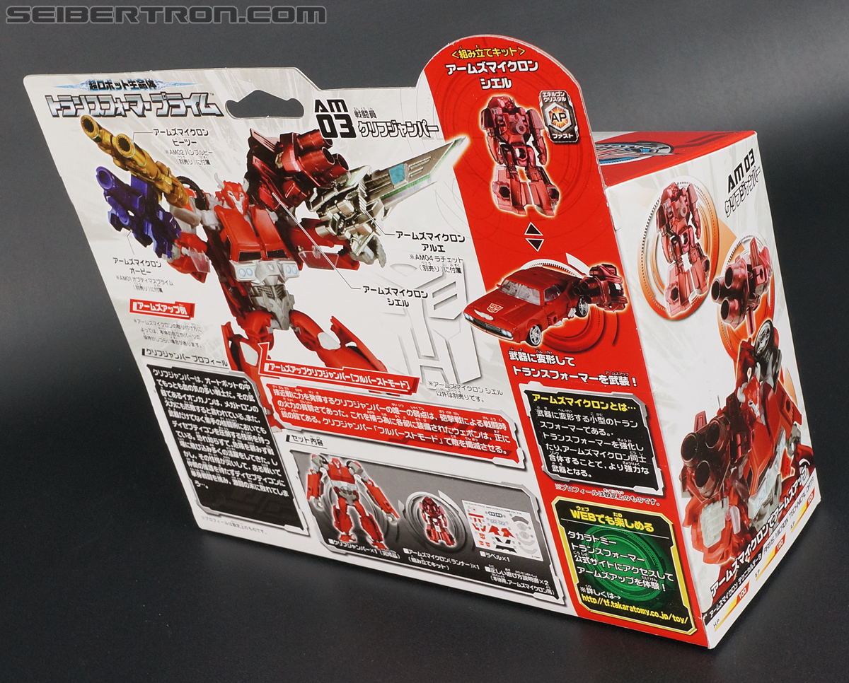 Transformers Arms Micron Cliffjumper (Image #10 of 168)