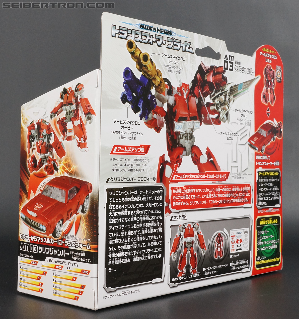 Transformers Arms Micron Cliffjumper (Image #17 of 168)