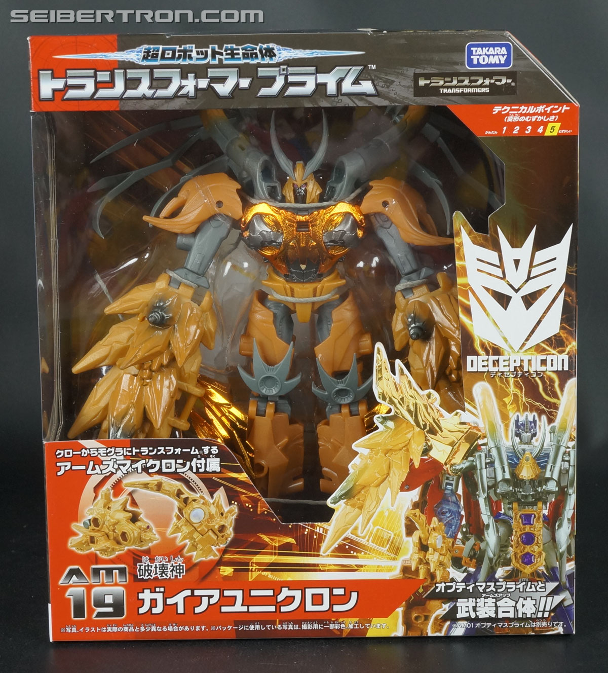 Transformers Arms Micron Gaia Unicron (Image #1 of 141)
