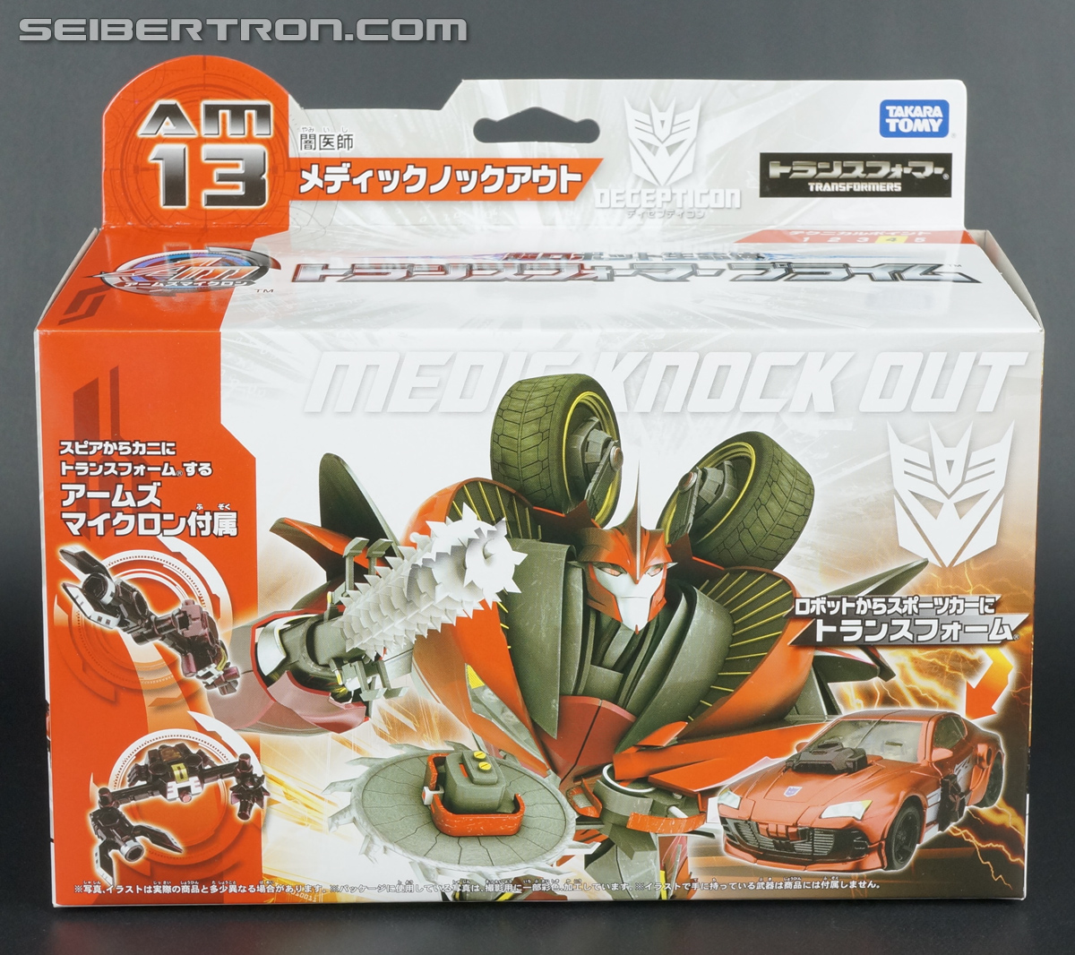 Transformers Arms Micron Medic Knock Out (Image #1 of 141)