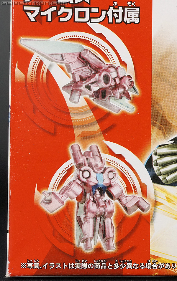 Transformers Arms Micron Arcee (Image #7 of 160)