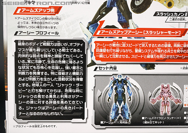 Transformers Arms Micron Arcee (Image #14 of 160)