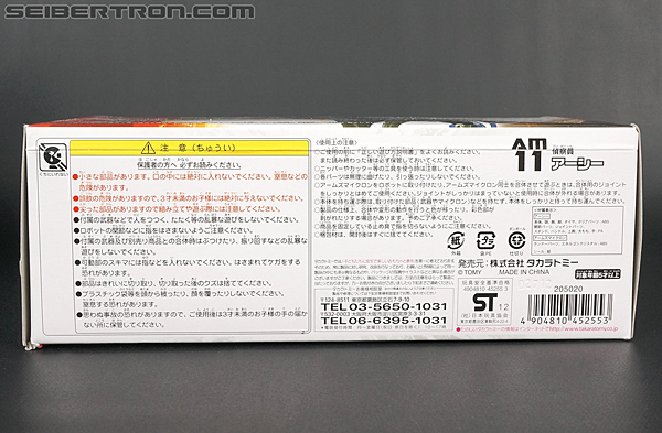 Transformers Arms Micron Arcee (Image #23 of 160)