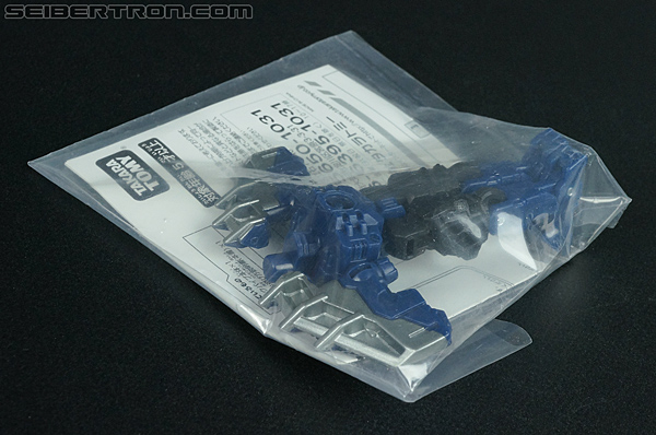 Transformers Arms Micron Blowpipe (Image #1 of 73)