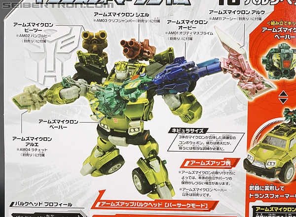 Transformers Arms Micron Bulkhead (Image #12 of 185)