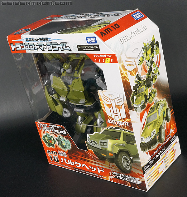 Transformers Arms Micron Bulkhead (Image #21 of 185)