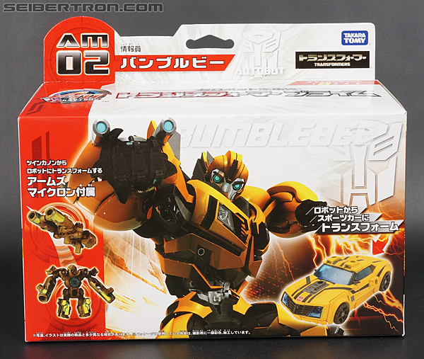 Transformers Arms Micron Bumblebee (Image #1 of 202)