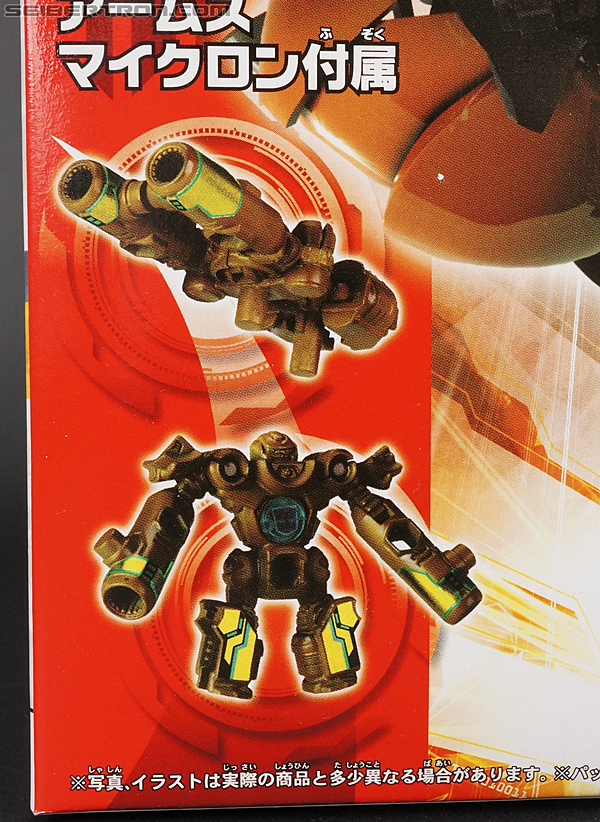 Transformers Arms Micron Bumblebee (Image #2 of 202)