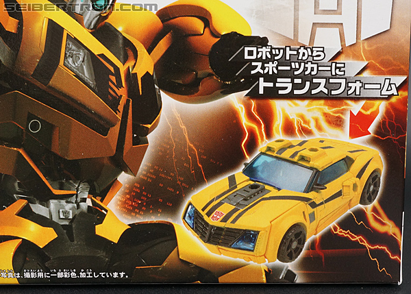 Transformers Arms Micron Bumblebee (Image #5 of 202)