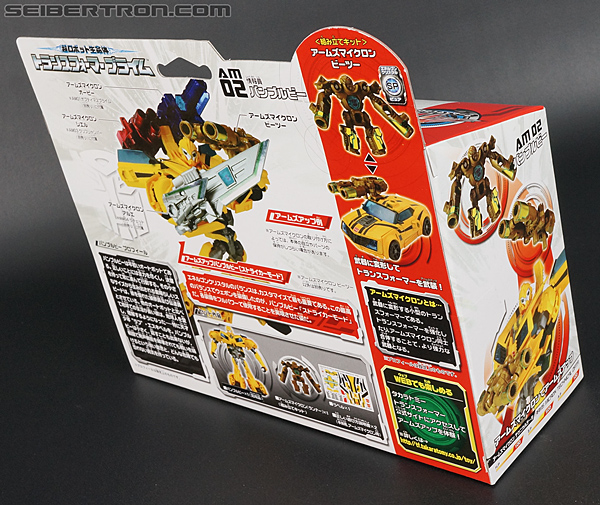 Transformers Arms Micron Bumblebee (Image #9 of 202)