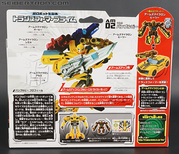 Transformers Arms Micron Bumblebee (Image #10 of 202)