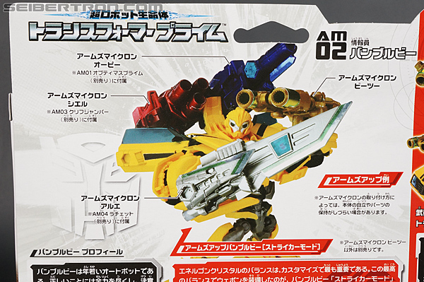 Transformers Arms Micron Bumblebee (Image #11 of 202)