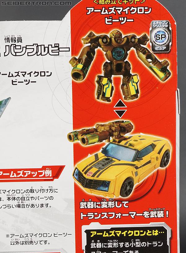 Transformers Arms Micron Bumblebee (Image #12 of 202)
