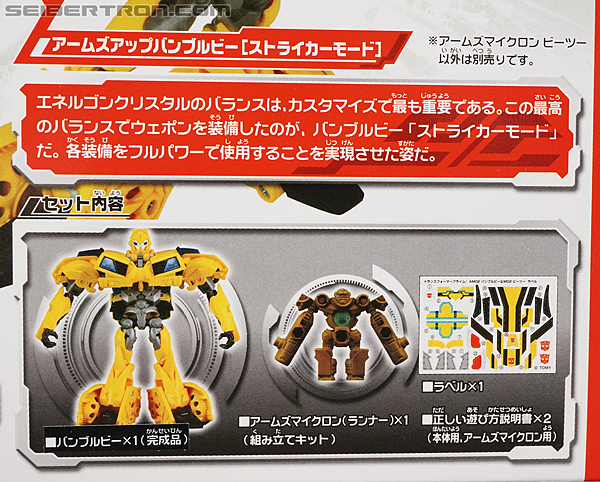 Transformers Arms Micron Bumblebee (Image #14 of 202)