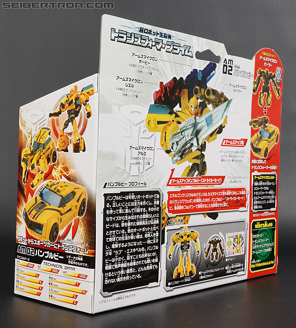 Transformers Arms Micron Bumblebee (Image #16 of 202)