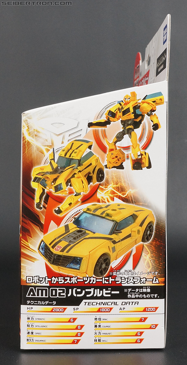 Transformers Arms Micron Bumblebee (Image #17 of 202)