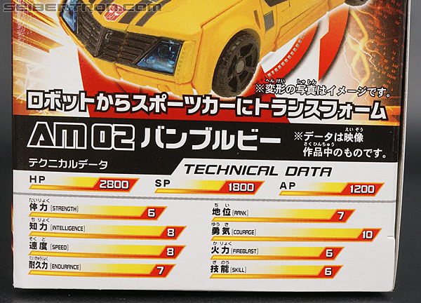 Transformers Arms Micron Bumblebee (Image #19 of 202)