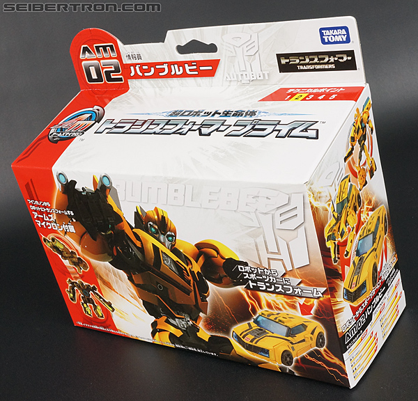 Transformers Arms Micron Bumblebee (Image #21 of 202)
