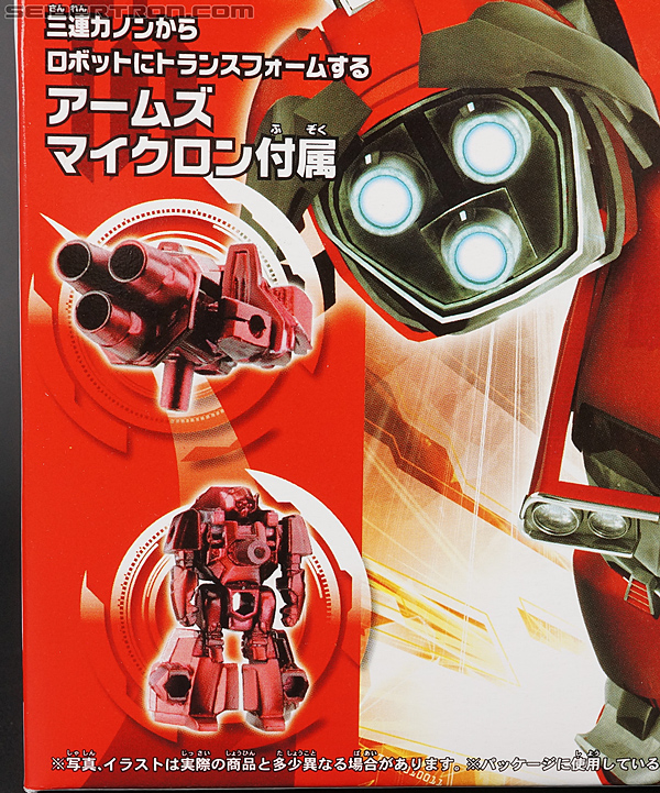 Transformers Arms Micron Cliffjumper (Image #2 of 168)
