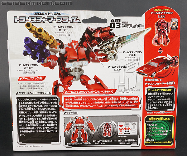 Transformers Arms Micron Cliffjumper (Image #11 of 168)
