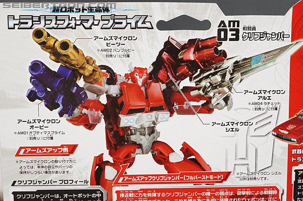 Transformers Arms Micron Cliffjumper (Image #12 of 168)