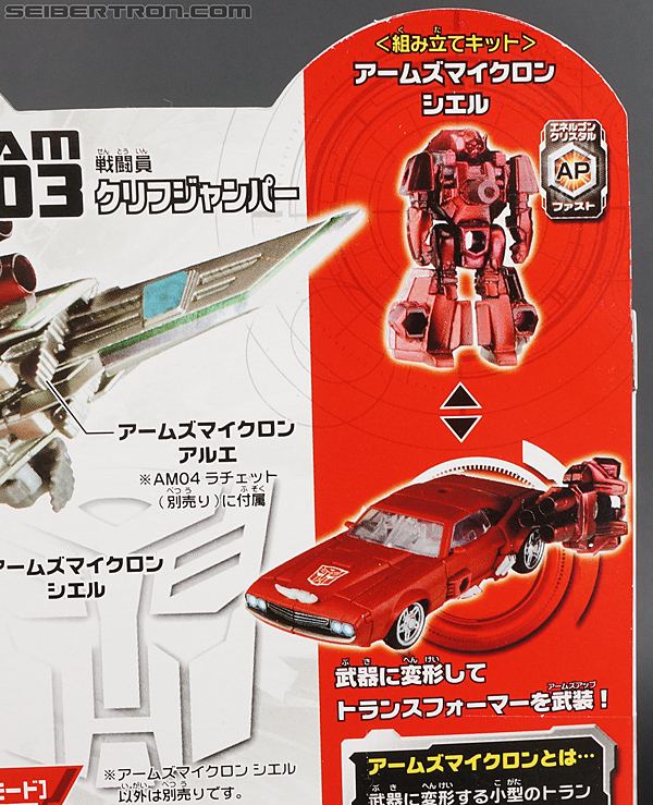 Transformers Arms Micron Cliffjumper (Image #13 of 168)