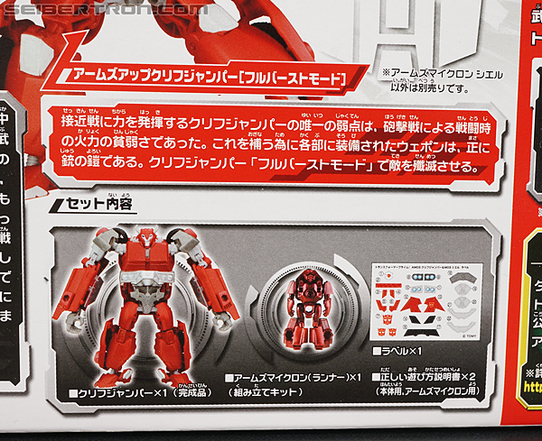 Transformers Arms Micron Cliffjumper (Image #15 of 168)