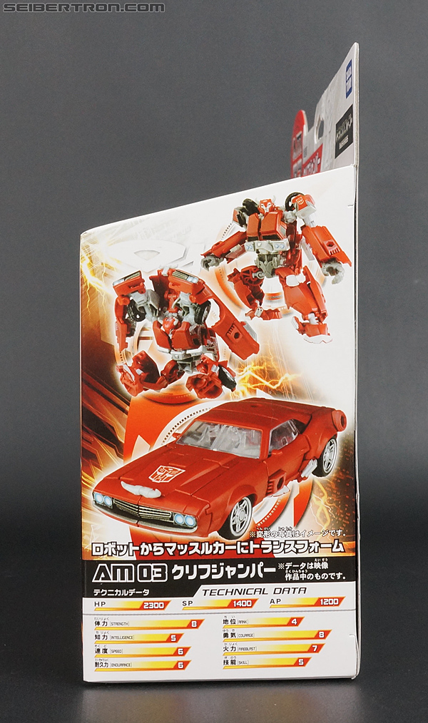 Transformers Arms Micron Cliffjumper (Image #18 of 168)
