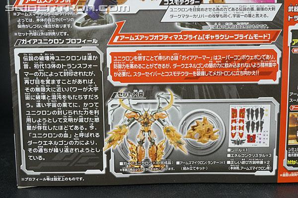 Transformers Arms Micron Gaia Unicron (Image #9 of 141)