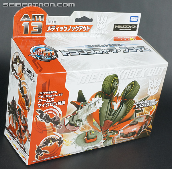 Transformers Arms Micron Medic Knock Out (Image #7 of 141)