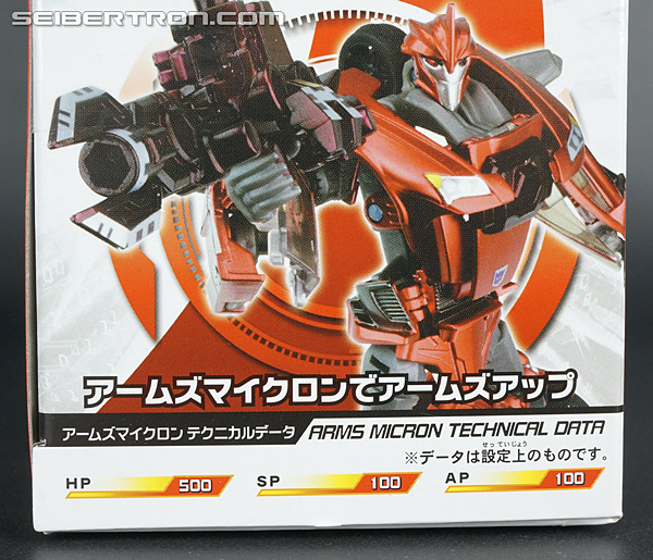 Transformers Arms Micron Medic Knock Out (Image #10 of 141)