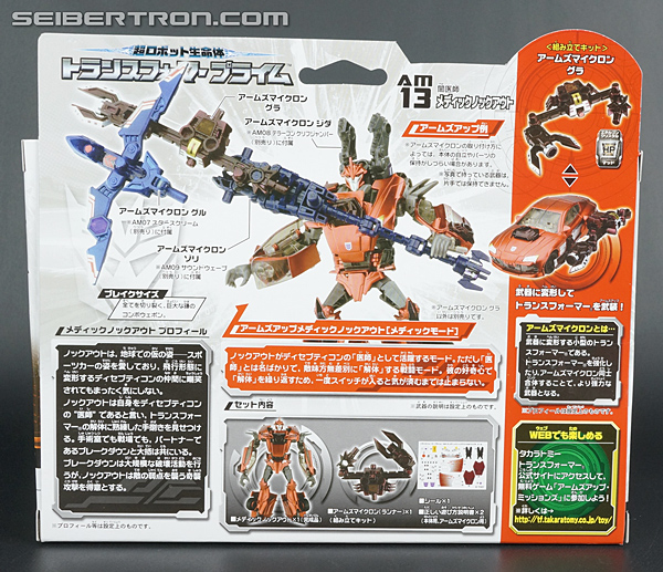 Transformers Arms Micron Medic Knock Out (Image #12 of 141)