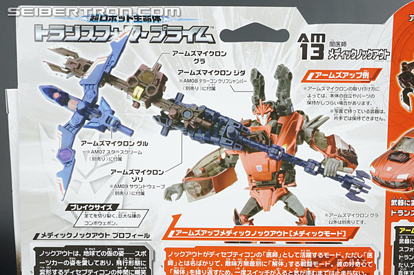 Transformers Arms Micron Medic Knock Out (Image #13 of 141)