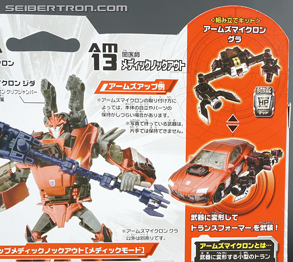 Transformers Arms Micron Medic Knock Out (Image #14 of 141)
