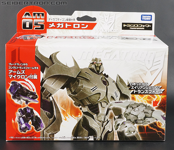 Transformers Arms Micron Megatron (Image #1 of 193)
