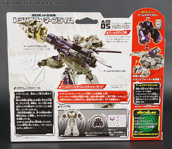 Transformers Arms Micron Megatron (Image #10 of 193)