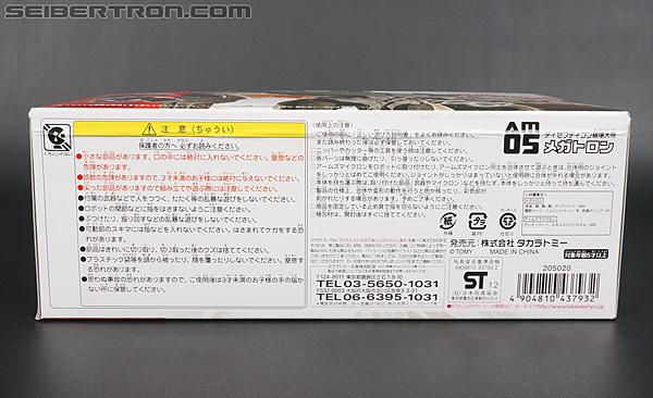 Transformers Arms Micron Megatron (Image #21 of 193)