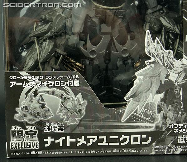 Transformers Arms Micron Nightmare Unicron (Image #4 of 156)
