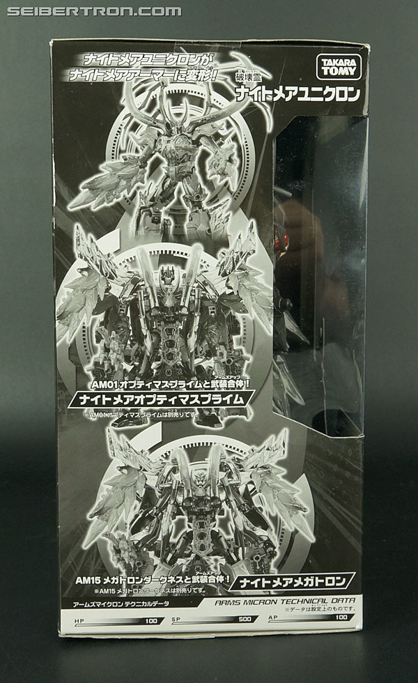 Transformers Arms Micron Nightmare Unicron (Image #6 of 156)