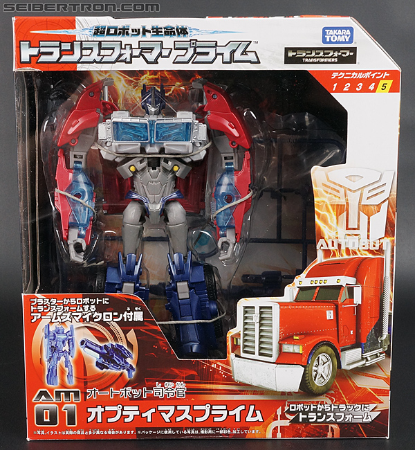 Transformers Arms Micron Optimus Prime (Image #1 of 181)