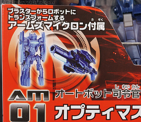 Transformers Arms Micron Optimus Prime (Image #3 of 181)