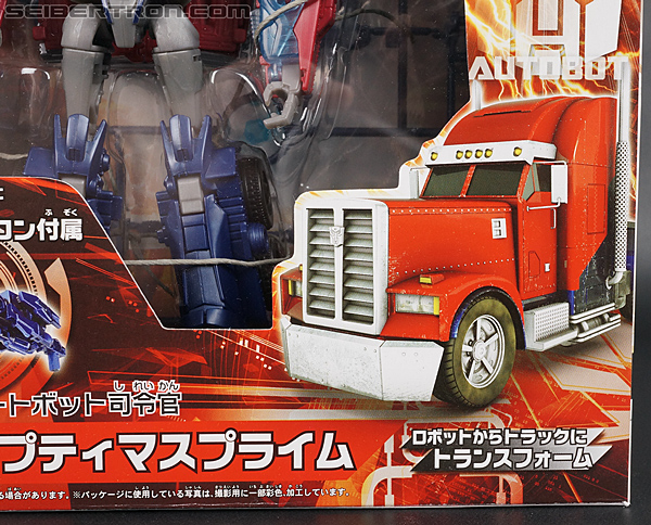 Transformers Arms Micron Optimus Prime (Image #4 of 181)