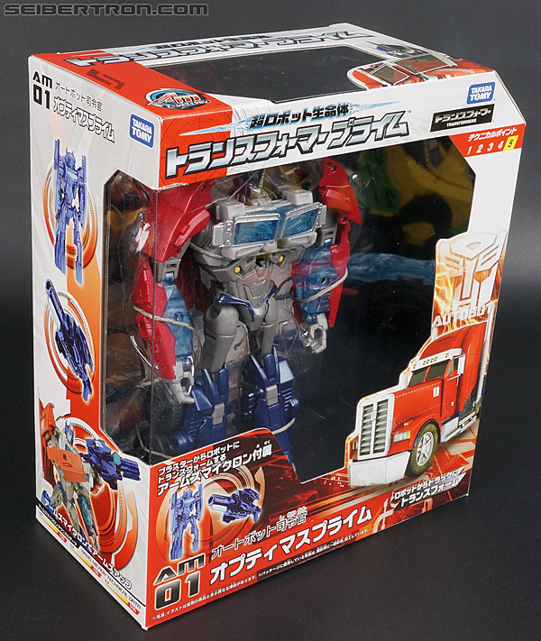 Transformers Arms Micron Optimus Prime (Image #5 of 181)