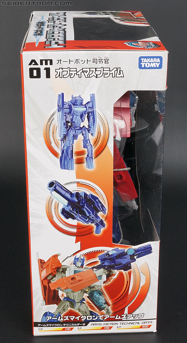 Transformers Arms Micron Optimus Prime (Image #6 of 181)