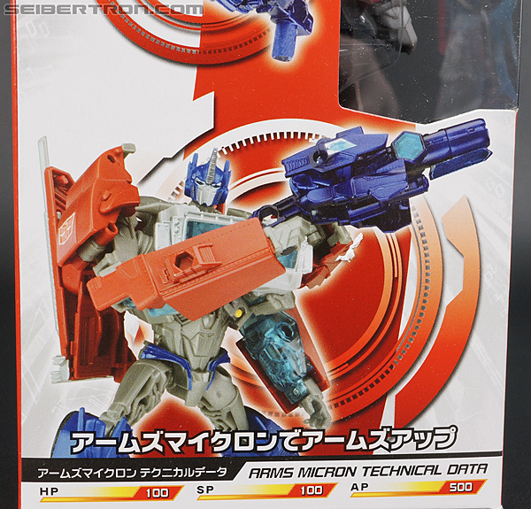 Transformers Arms Micron Optimus Prime (Image #8 of 181)