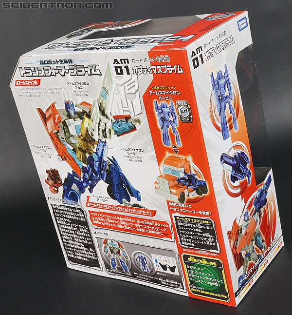 Transformers Arms Micron Optimus Prime (Image #9 of 181)