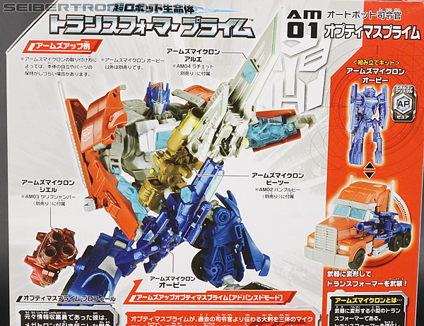Transformers Arms Micron Optimus Prime (Image #11 of 181)